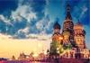 Крупная конференция по грузоперевозкам прошла в Москве